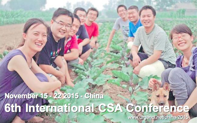 6a-conferencia-internacional-csa